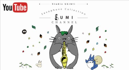 Youtube [Sumika.] Saxophone